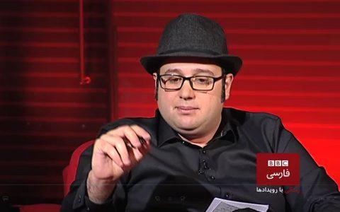 BBC persian, Pargar 2018