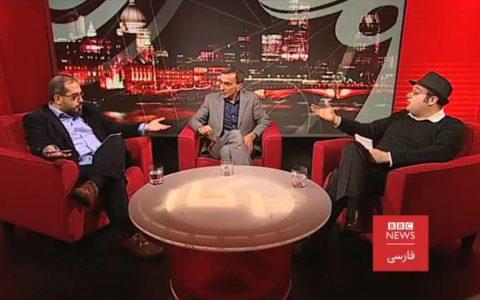 BBC 2019